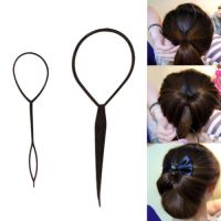 2 Pcs SET Black Topsy Tail Hair Braid Ponytail Maker ...