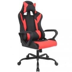 Leather Chair Office Covers Keighley Gaming Ebay Racing Ergonomic High Back W Arms