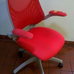 Revolving Chair Gumtree Computer Parts Swivel Mesh Office Central London Bargain In West End