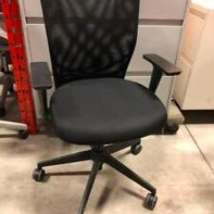Office Chair Toronto Target Baby Shower With Mesh Kijiji In Gta Buy Sell Save Back Chairs 85 00