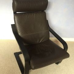 Ikea Arm Chairs Clayton Marcus Chair In Danescourt Cardiff Gumtree