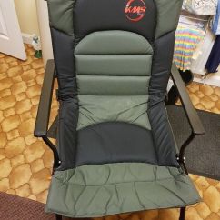 Fishing Chair With Arms Affordable Rocking Fully Reclining In Retford