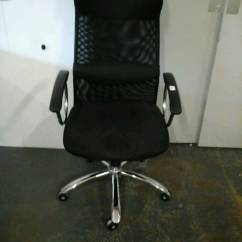Office Chair Riser Lift Chairs Walgreens Black Material In Lovely Condition Maidstone