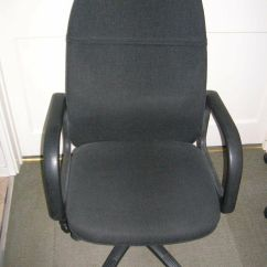 Used Computer Chairs Contemporary Office Chair Charcoal Fabric Adjustable Height Little