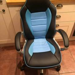 Gaming Pc Chair Rocking With Cradle In Plymouth Devon Gumtree