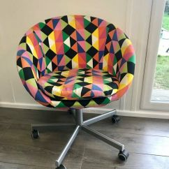 Skruvsta Swivel Chair Best Glides For Wood Floors Excellent Condition Striking Multicolor Ikea Sale