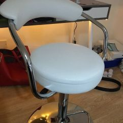 Chair Stool Argos Affordable Rocking White Bar Perfect Condition With Adjustable Seat And Foot Rest