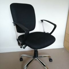 Office Chair Levers Tub Chairs With Casters Exquisite Black Dual Action Comfort In