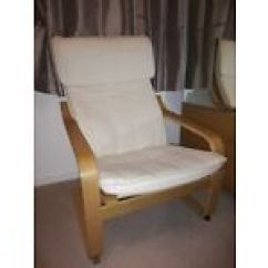 Ikea Rocking Chairs Santa Hat Chair Back Covers Hobby Lobby Stools Other Seating For Sale Gumtree Wooden With Cream Cover