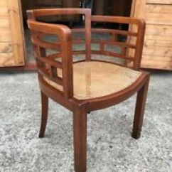 Bergere Dining Chairs Folding Chair Storage Bags Queen Anne Style X4 In Scunthorpe Lincolnshire Antique Chinese Horse Shoe Dynasty Carver Armchair Delivery Available