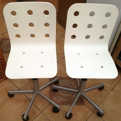 Ikea Jules Chair Patio Furniture Chairs As New Pair Of Junior Adjustable Height Swivel White