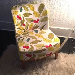 Ikea Stockholm Chair Japanese Obi Chairs Easy Armchair Leaf Pattern Fabric