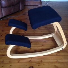 Posture Chair Gumtree Wholesale Covers For Sale Orthopedic Stool Supports Good Ideal