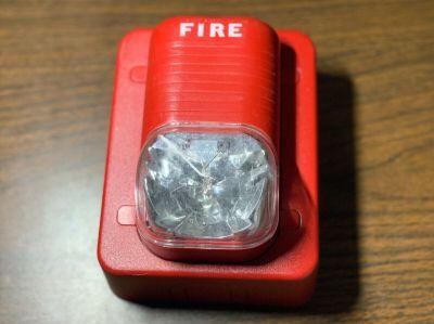 System Sensor S1224MCW Fire Alarm SpectrAlert Remote Strobe Red