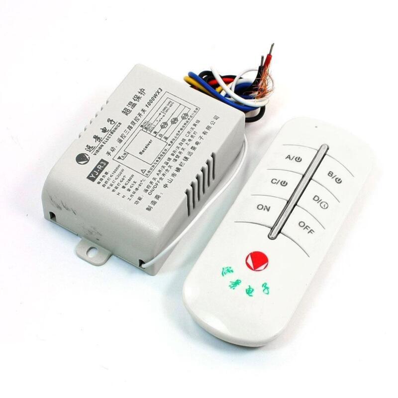 Remote Light Control