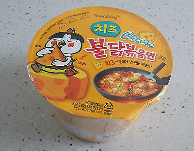 Image result for korea spicy cheese noodles