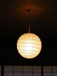 Isamu Noguchi Akari 37d Pendant Ceiling Light Washi Paper ...