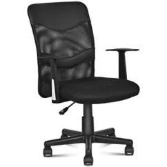 Modern Executive Office Chair Ikea Vilmar Ebay Mesh Mid Back Computer Desk Task Ergonomic Black