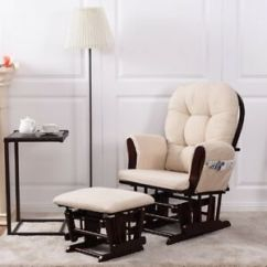 Cushions For Glider Chairs Recliner Chair Covers Canada Rocker Ebay Baby Nursery Relax Rocking Ottoman Set W Cushion Beige