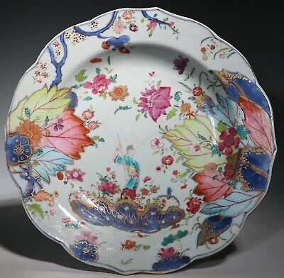 A Rare Chinese Export Porcelain Famille Rose Tobacco Leaf Dish Qianlong 18thC