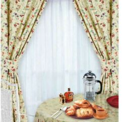Curtains Kitchen How Many Gallons Is A Trash Can Ebay Ready Made