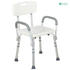 Shower Chair With Back And Armrests Office Bean Bag White Medical Bath Adjustable Bathtub Bench Stool Seat Armrest