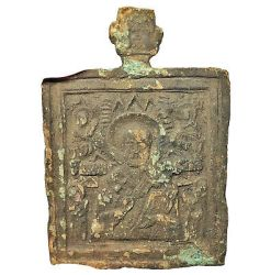 Byzantine Found With Metal Detector Vatican