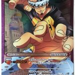 One Piece Miracle Battle Carddass Surgeon Of Death Trafalgar Law Sr Op 38 86 Ebay