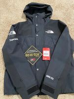 Supreme The North Face Arc Logo Mountain Jacket SIZE M