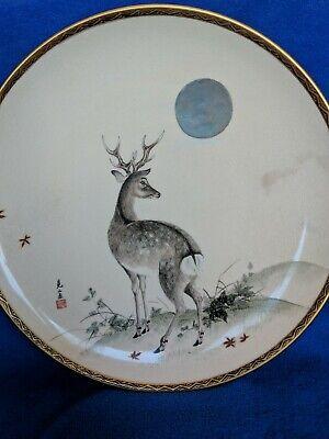 Satsuma Plate Charger Deer. Blue Moon