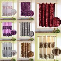 Organza Velvet Single Panel Bedroom 72 x 64 Inch Curtain ...
