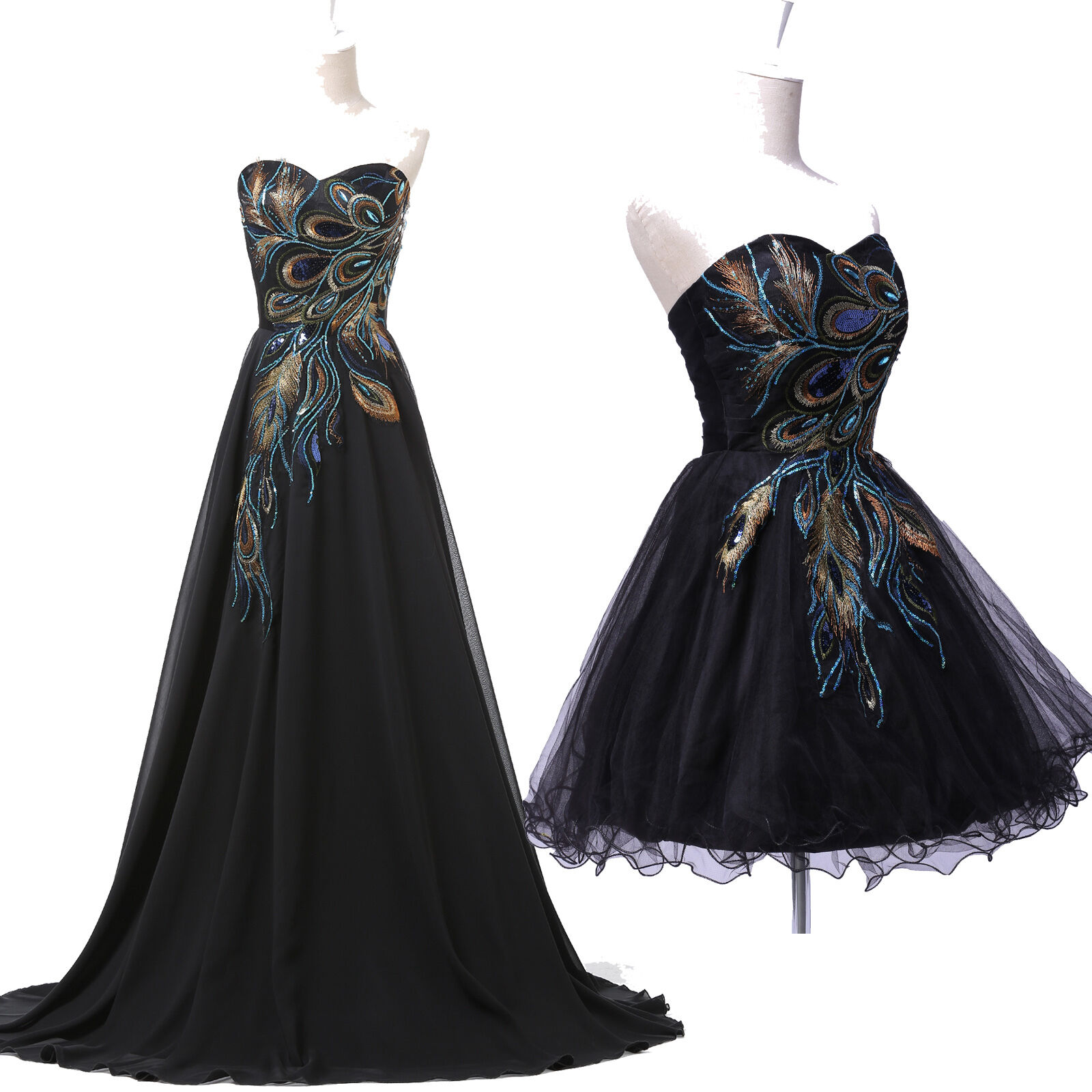 Masquerade Ball Gowns Prom Dresses