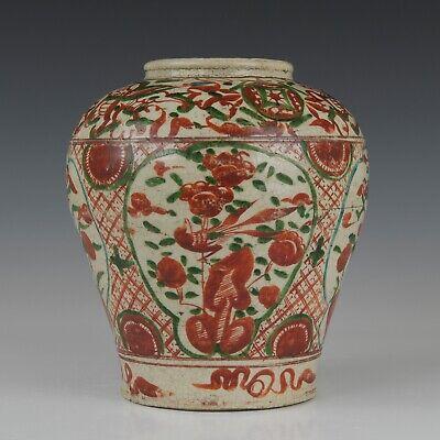 Nice underglaze red Swatow jar, Ming, 16th/17th century.