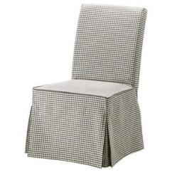 Fitted Chair Covers Ebay Wooden Horse Rocking Soft Furnishings Dining