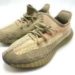 ADIDAS YEEZY  BOOST 350 V2 Sand Taupe FZ5240 100% AUTHENTIC Men's size 5-13
