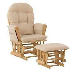 Cushions For Glider Rocking Chairs Shower Chair Vs Bench Ebay