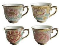 Vintage Coffee Cups | eBay