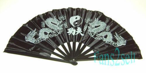 Large Decorative Wall Fans