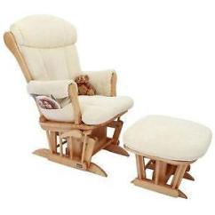 Maternity Rocking Chair Studded Dining Chairs Nursing Nursery Furniture Ebay Gliding
