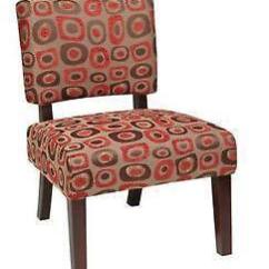 Cheap Accent Chair Christmas Office Covers Ebay Bedroom Chairs