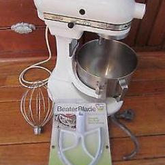 Kitchen Aid 5 Speed Blender Rooster Rugs For The Kitchenaid K5a: Mixers (countertop) | Ebay