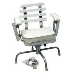 Fishing Chair Ebay Chairs With Arms Fighting