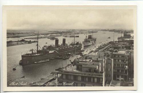 Suez Canal Postcards EBay