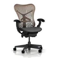 Anthro Ergonomic Verte Chair Faux Leather And A Half Ebay Herman Miller