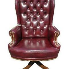 Unique Leather Office Chairs Ball Antique Chair Ebay