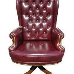 Ergonomic Office Chair Ebay Kindergarten Desks And Chairs Leather  