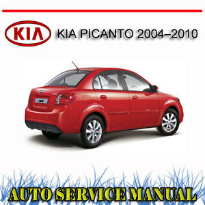 KIA Picanto 2004–2010 Service Repair Manual DVD | eBay