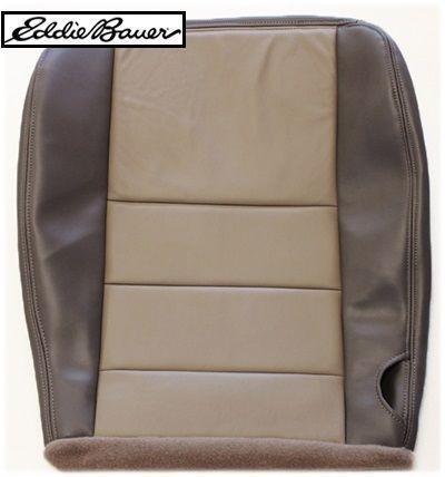 eddie bauer high chair swing mudah seat covers | ebay