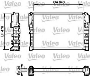Engine Cooling Radiator VALEO Fits MERCEDES CLS E Class
