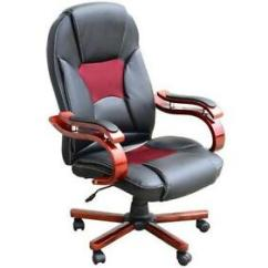 Desk Chair Ebay Uk Non Rolling Leather Chairs